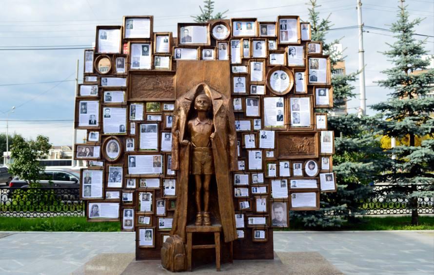 Памятник «С чего начинается Родина».jpg